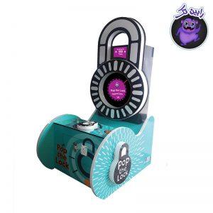 دستگاه شهربازی پاپ دلاک Pop The Lock